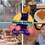 Japan|J-Series Entry Thirty-Two|Capsule Hotel|New Airbnb