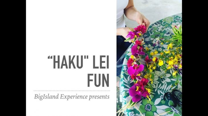 "Introduction to our Airbnb Experience ""Hawaiian Floral Crown Making"""