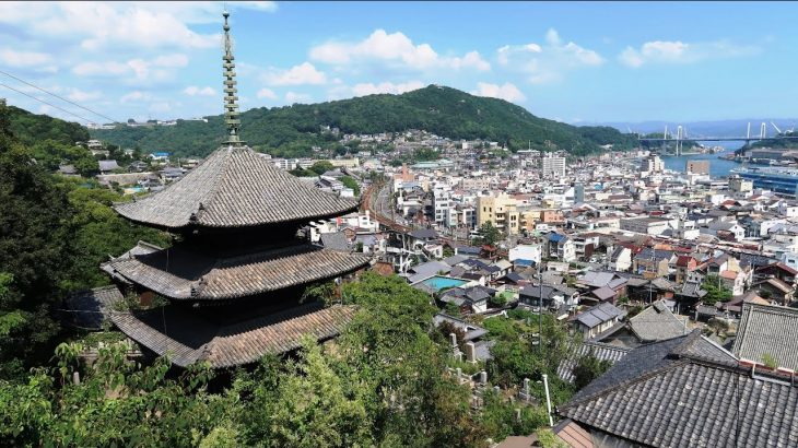 My Japan Odyssey 2019 – Day 26 – 09/14/2019 – Hiroshima and Onomichi  広島 and 尾道
