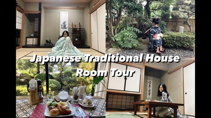 Japanese Traditional House Room Tour (Airbnb near Narita Airport, Chiba Japan) | Nadia Supawadee
