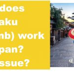 How to play minpaku (Airbnb) in Japan? Is there any restriction?:clip from previous live-streaming