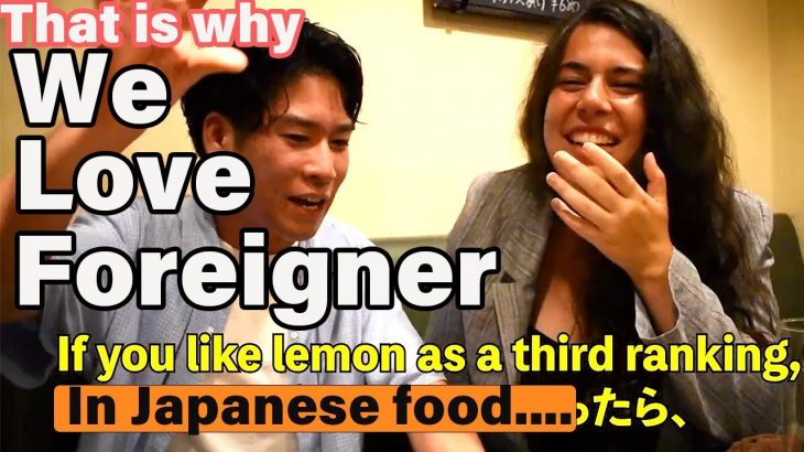 CouchSurfing IN JAPAN / Foreigner Challenge To Make JAPANESE FOOD / AIRBNB IN TOKYO / JAPAN